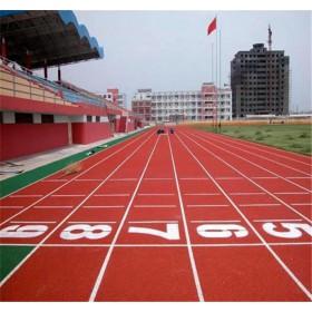 施工江苏学校高弹性透气型塑胶跑道面层供应环保耐磨跑道材料