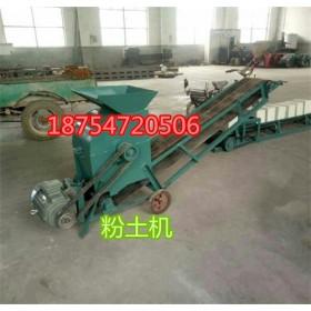 安徽蚌埠输送带粉土机厂家全国热销