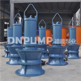 雨水防洪泵站用QZB潜水轴流泵厂家