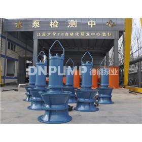 品质保证合格的潜水轴流泵厂家