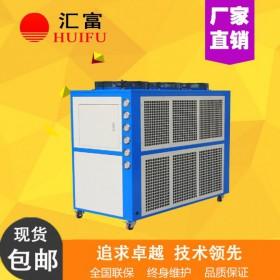 淋膜设备专用冷水机_山东汇富涂塑冷水机批发