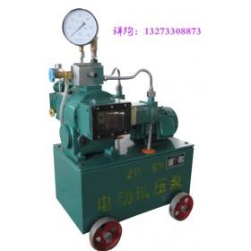 正规厂家(手动试压泵)全套试压泵多少钱一套