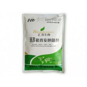 汇邦猪粪发酵剂价有机肥腐熟堆肥无臭味