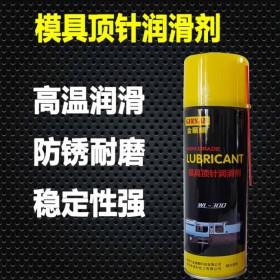 河南郑州高温顶针油