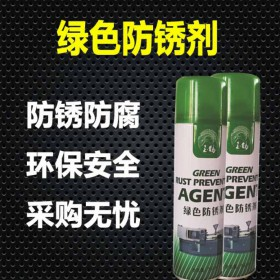河南郑州绿色除锈剂