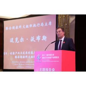 2018北京文物古玩展览会