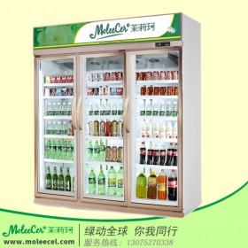 冰柜价格厂家豪华铝合金三门冷藏展示柜冷柜品牌哪个好