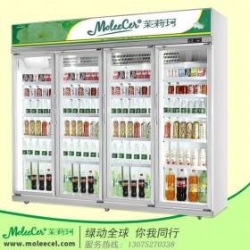 冰柜哪个牌子好豪华铝合金四门分体冷藏展示柜冷柜价格厂家直销