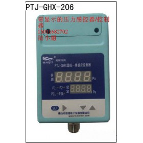 PID自整压力传感式控制器