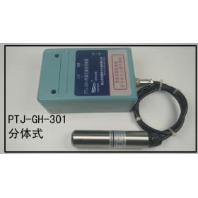 水池水位PID控制器