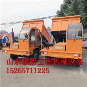 小型四驱农用车 田园搬运管理机 多功能运输机