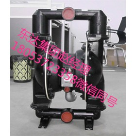 东达热卖BQG350/0.2型气动隔膜泵,2寸矿用隔膜泵