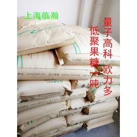 苏州采珍源低聚果糖P95S生产厂家
