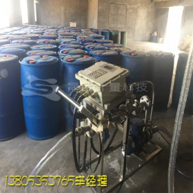 尿素液定量分装 橡胶助剂分装大桶 清洗剂定量装桶