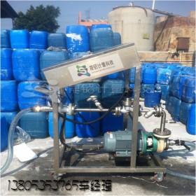 清洗剂定量计量分装 尿素液定量装桶 橡胶助剂自动定量分装大桶