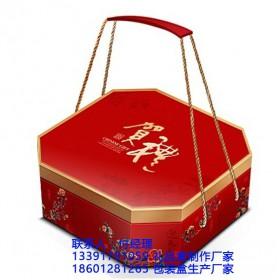 北京周边酒店月饼盒制作_ 大米包装盒_茶叶包装盒(图)_