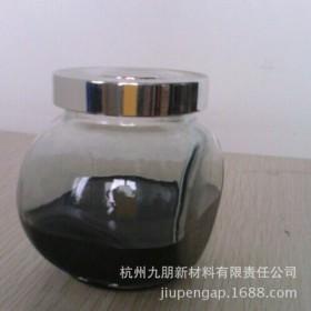 纳米 磁性四氧化三铁 铁黑 10-20纳米级 CY-EF01