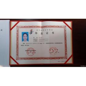 博阅教育 学历提升、自学考试数学中心(中国地质大学)