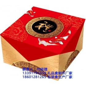 廊坊周边月饼盒厂家I高档月饼盒制作I图书印刷生产厂家