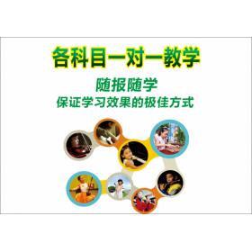 筝筝琴行 培训(竹笛、小提琴、声乐、乐理)