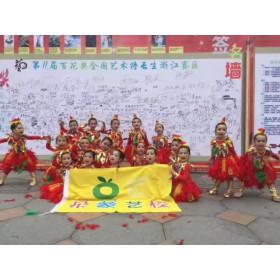 朵蒙 民族舞 瓯海瞿溪舞蹈培训