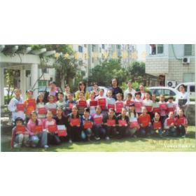 鹿城海韵音乐培训学校 于斯微琴房钢琴班(4人一班)