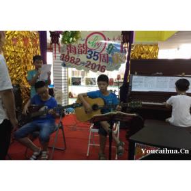 海韵音乐学校 鹿城吉他培训班(6人一班)
