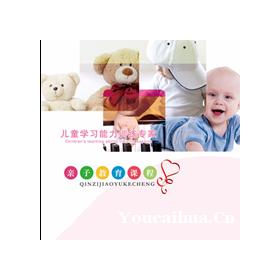 瓯北感统训练  宝宝感统班