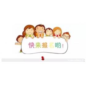 杭州西湖校区 感统训练 全纳专业测评