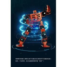 西湖格物斯坦机器人培训 BLOCK仿生中级机器人培训三墩中心