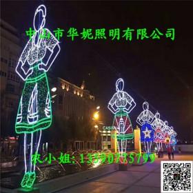 2019年春节灯光小品 LED少数名族装饰灯 LED过街灯