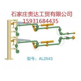 氢氧化钙鹤管