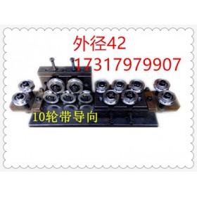 实心线材校直器空心管材校直器空调铜管校直器不锈钢管校直器