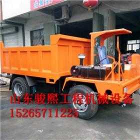 商洛小四轮拖拉机厂家 小型农用自卸车 四驱拉土运输车