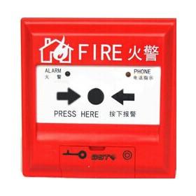 咸阳消防报警厂家型号J-SAM-GST9122A手动报警按钮