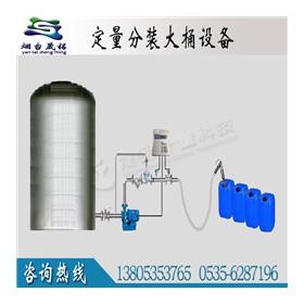 杀菌剂自动灌装 氨水定量计量分装 鱼肥料自动定量灌装