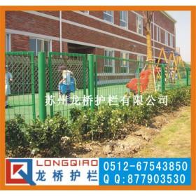 苏州学校围墙护栏网 苏州学校钢丝网围墙厂家 龙桥护栏专业生产