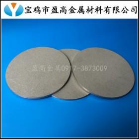 高强度防腐蚀多孔钛板