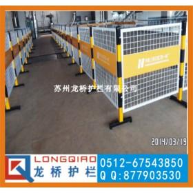 兰州电力安全围栏 检修安全护栏 可移动双面LOGO板