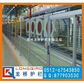 兰州设备流水线安全围栏 铝合金防护栏龙桥护栏订制