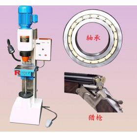 液压铆接机JM9,径向铆接机,五金工具铆接机