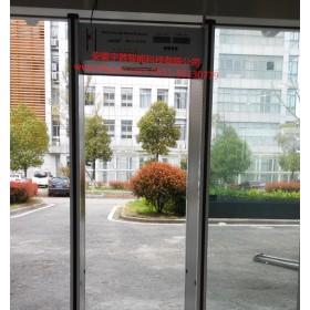 供应安检门、经济型安检门