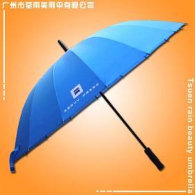 雨伞厂 定做:数码印16K直杆伞 深圳雨伞厂 深圳太阳伞厂