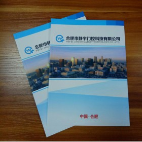 企业Logo、企业画册