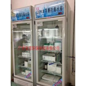 衡阳防爆冰箱,冷藏防爆冰箱