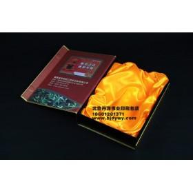 红酒包装盒|北京周边台历制作|丹洋印刷