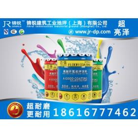 南京环氧自流平地坪,南京环氧自流平地坪施工,服务质量双保障