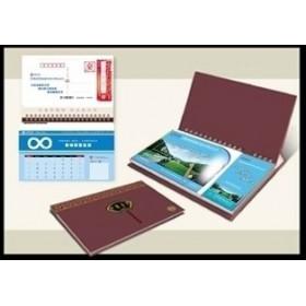 台历制作|天津周边红酒包装盒制作|丹洋印刷