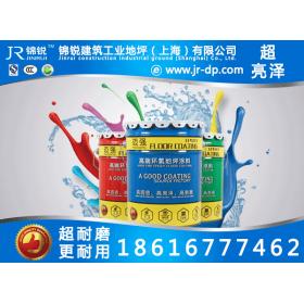 杭州玻纤防腐地坪漆,杭州玻纤防腐地坪多少钱?