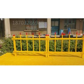 订做安全防腐护栏玻璃钢材质